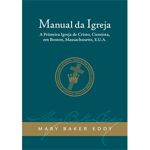 pg-manual-reprint2011-lg